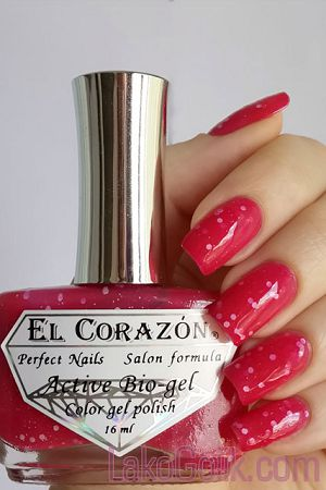 El Corazon Fashion girl, 423/211
